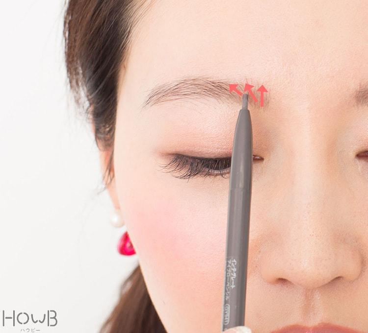 ナチュラル眉メイクのプロセス 眉頭の毛を描き足す