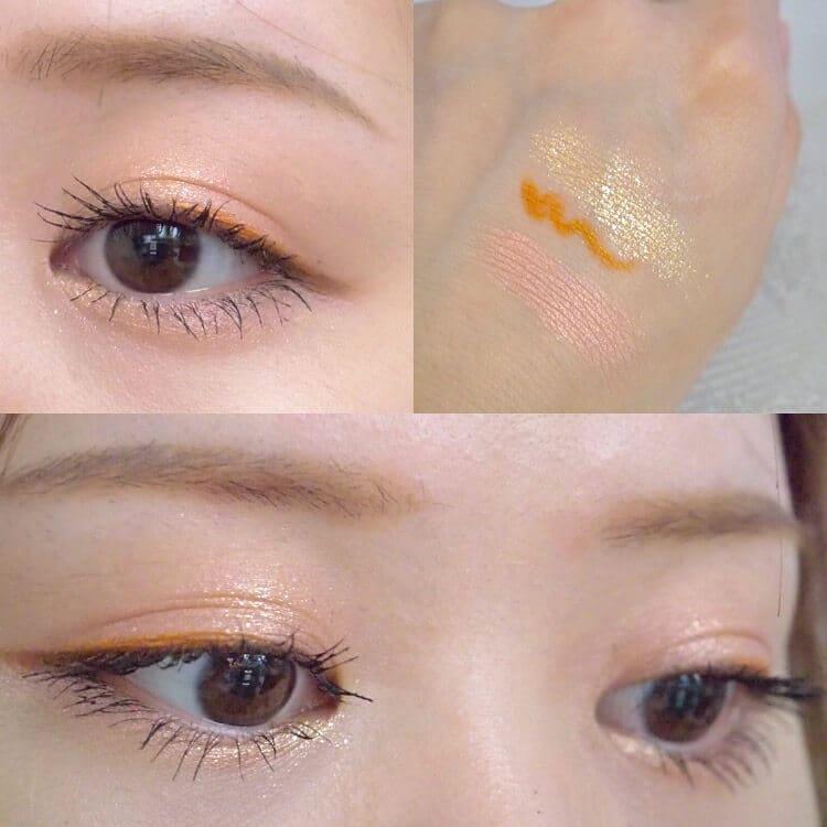 オレンジメイクアレンジ 目元アップと使用した色