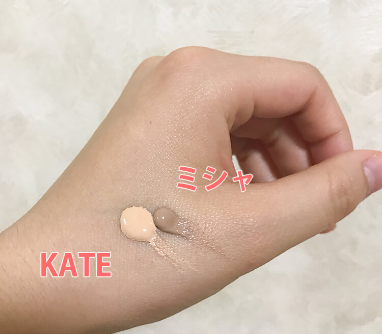 KATEとMISSHAのファンデーションを手にのせる