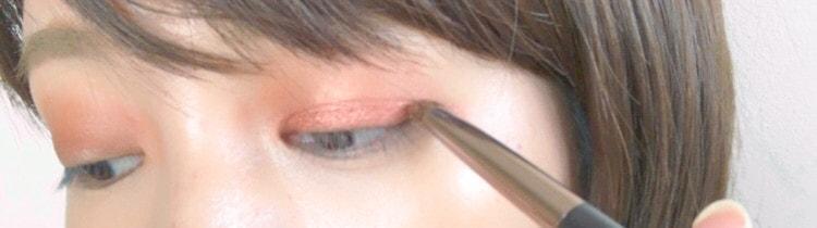 色っぽメイクのプロセス 赤みブラウンのアイシャドウを塗る 目元アップ