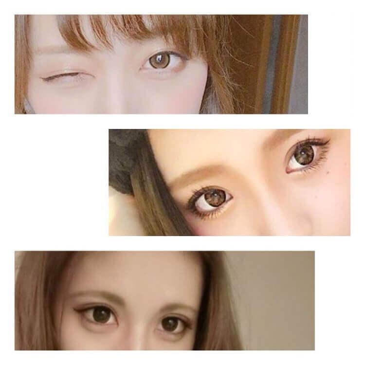 3人の目元画像