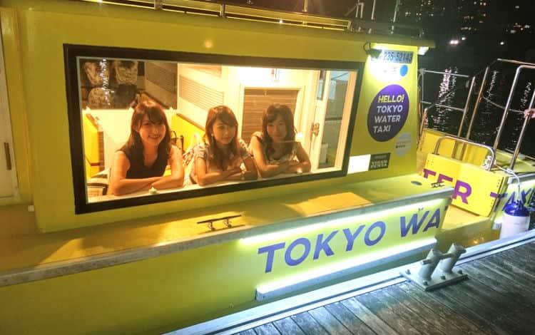 みづたんとmami 水上タクシーに乗る