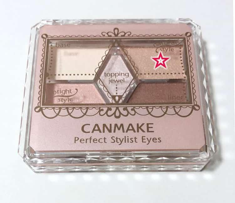 CANMAKE パーフェクトスタイリストアイズ 05 ピンキーショコラ