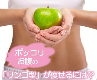お腹の前でりんごを両手で持った女性