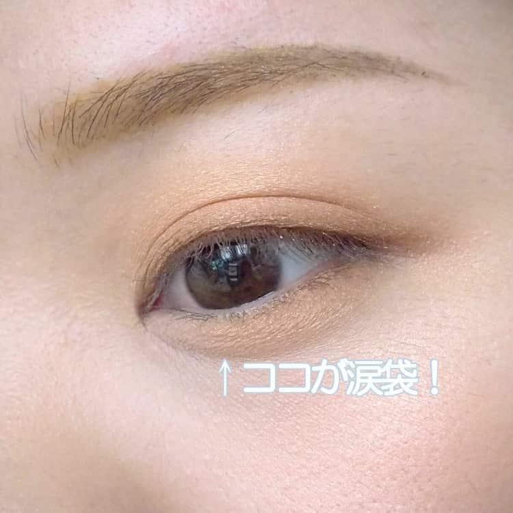 kanaちゃんの目元アップ
