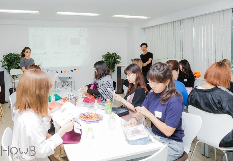 イベントの参加者