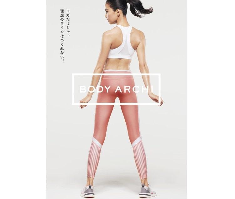 BODY ARCHIのイメージビジュアル 矢野未希子さんの後ろ姿