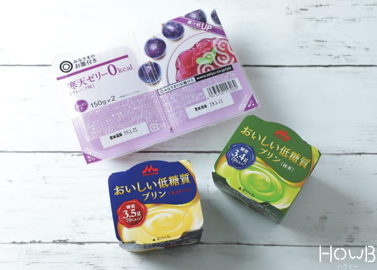 低糖質のゼリーとプリン