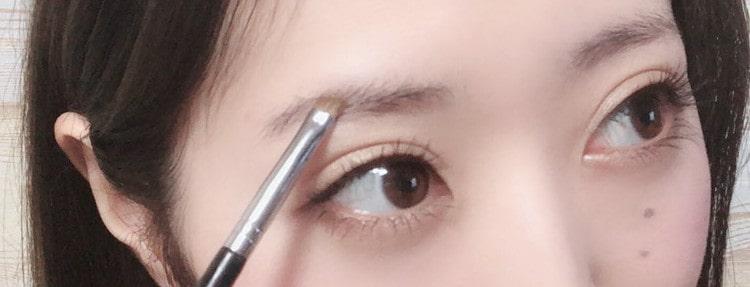 眉のメイクプロセス