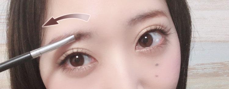 眉のメイクプロセス 方向説明