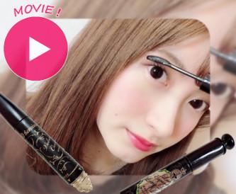 misaki メイク顔