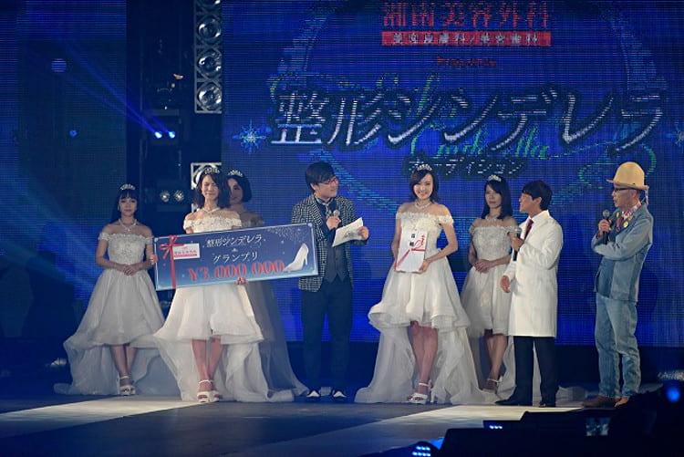 第2回整形シンデレラオーディションのステージ写真 受賞シーン
