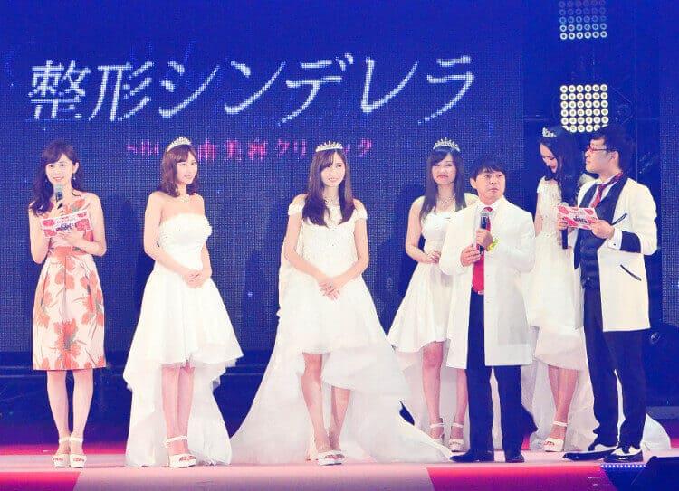 第3回整形シンデレラオーディション受賞シーン ステージ写真