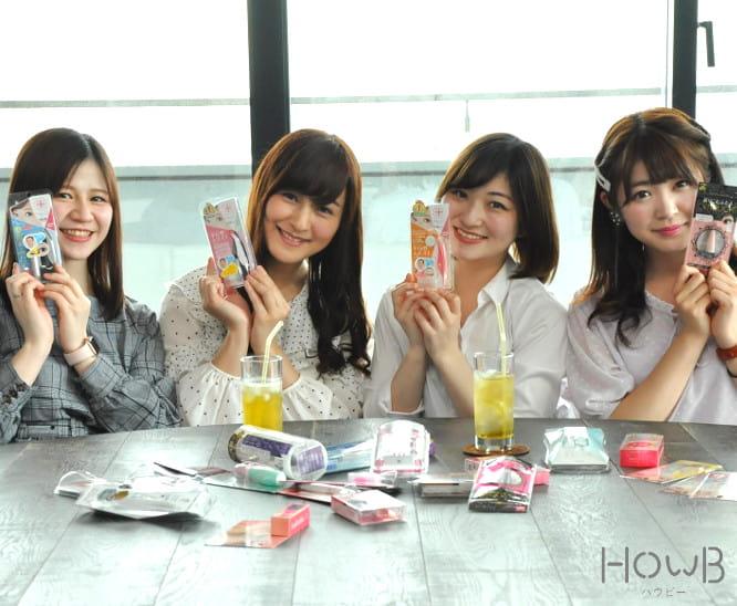 れいぽむ、彩佳ちゃん、京香ちゃん、Airiと二重コスメ