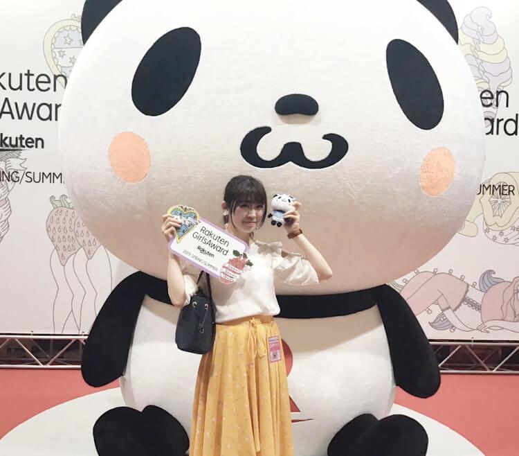 Airi お買い物パンダとツーショット