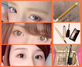 春雨ちゃん、モ。ちゃん、YUKIちゃんの目元画像と使用したアイブロウ
