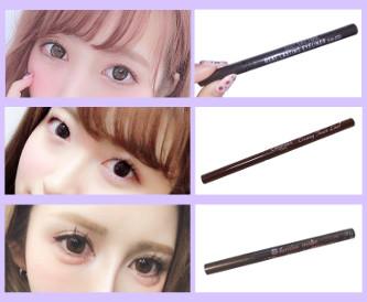 あやぽよ、misaki、ゆあの目元画像とアイライナー3種類