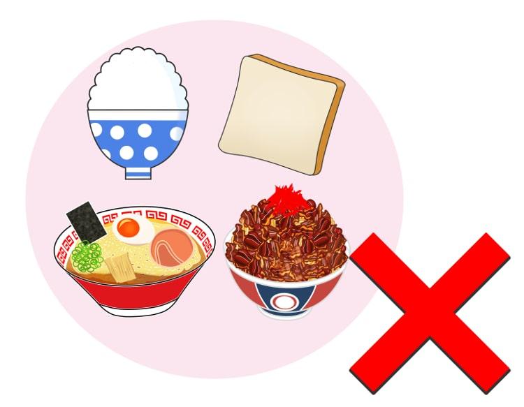 糖質量の多い食べ物のイメージ