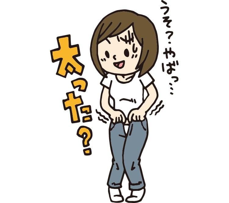 太った女性のイメージ