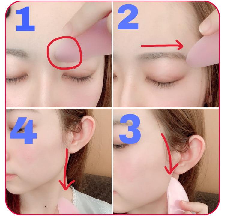 小顔マッサージのプロセス 目頭→目尻、耳の裏→首、鎖骨の順にリンパを流す