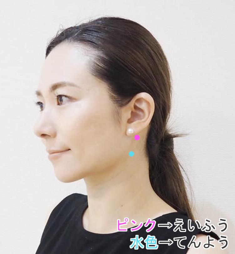 永松麻美さん 横顔 顔アップ マッサージをする場所