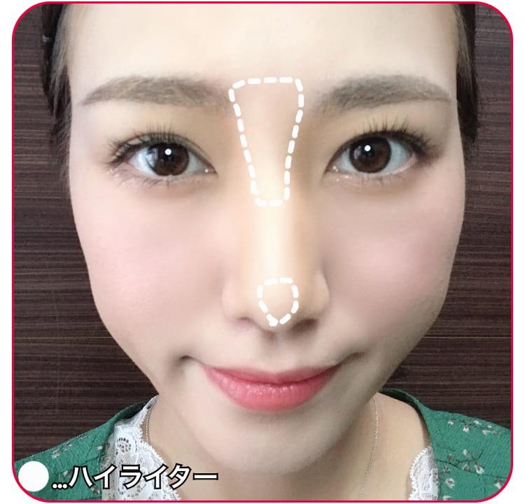 小顔メイクのプロセス ハイライトを鼻の付け根と鼻先にのせる