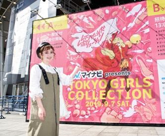 モモちゃん TOKYO GIRLS COLLECTIONのパネルの前 笑顔