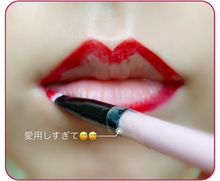 赤リップメイクのプロセス 下唇の左右の口角からラインを引く