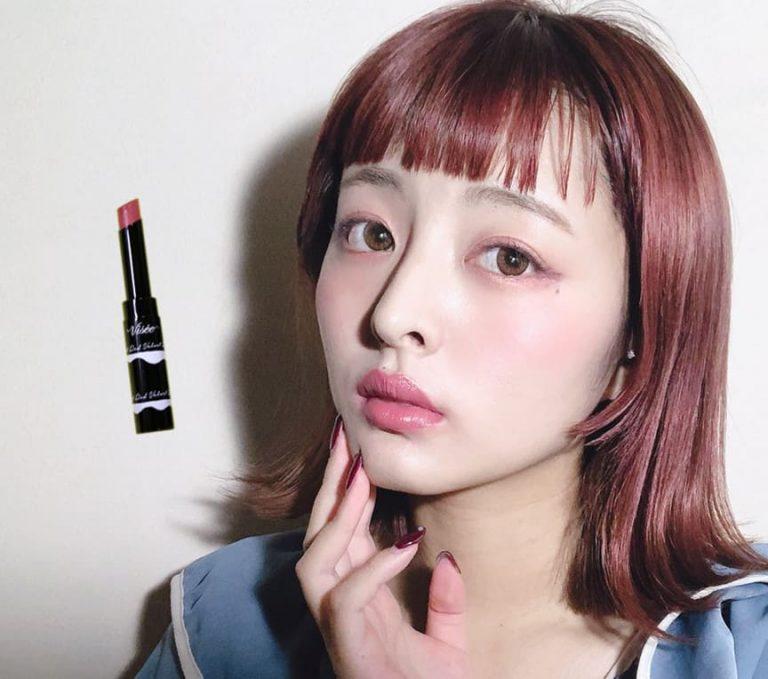ヴィセ リシェ リップの06 Red Velvetを使用したメイク ゆめ 顔アップ