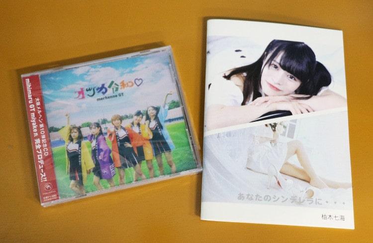 大阪メルヘンの第10弾CDと尾上さんのミニフォトブック