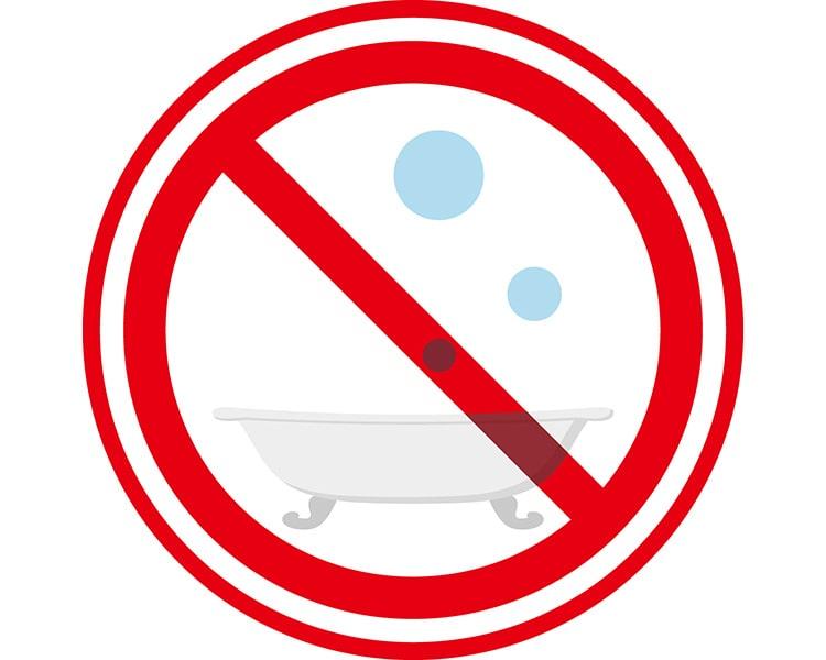 入浴中のNGポイント
