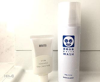 洗顔と乳液