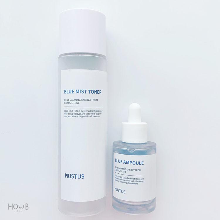 MUSTUS 化粧水と美容液