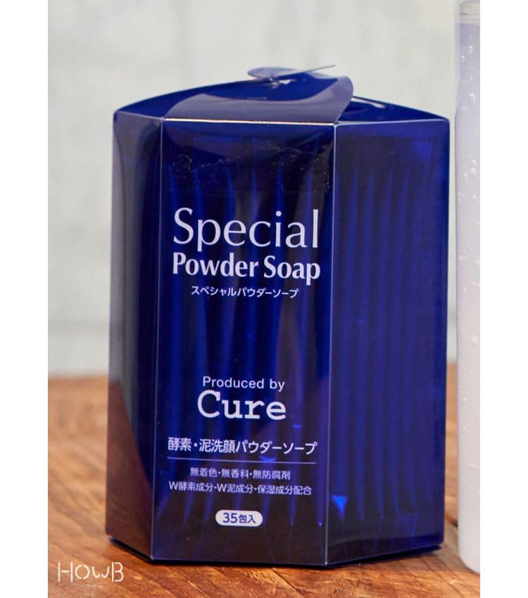 Cureの酵素洗顔