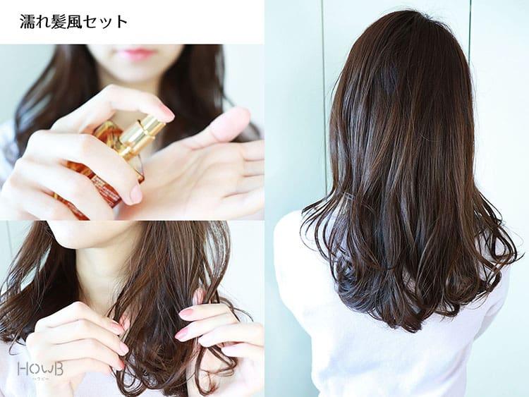 オイル 髪につける
